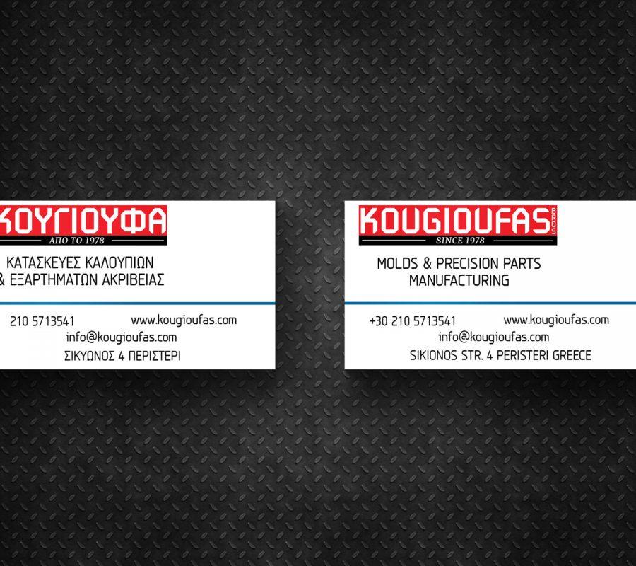 kougioufa-card-mockup_1